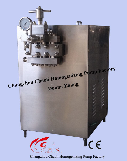 Small Homogenizer Dairy Equipment (GJB500-40)