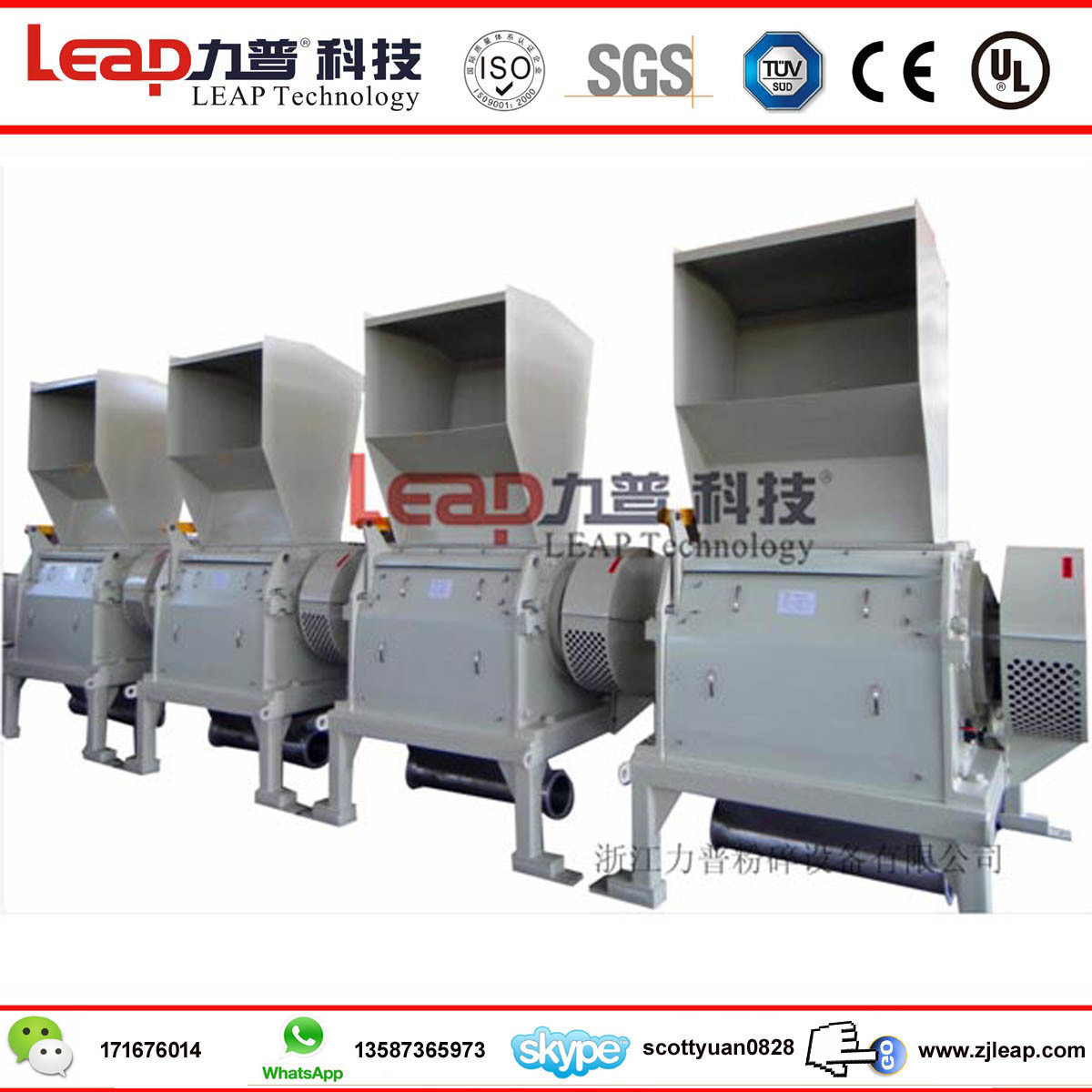 Jmj Series Cellulose Fiber Shear Grinding Mill with Ce Certificate