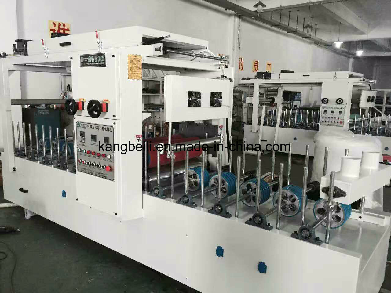 EVA Hot Adhesive Profile Woodworking Wrapping TUV Certificated Machine
