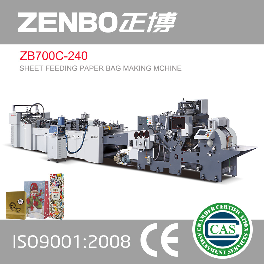 Sheet Feeding Square Bottom Paper Bag Making Machine
