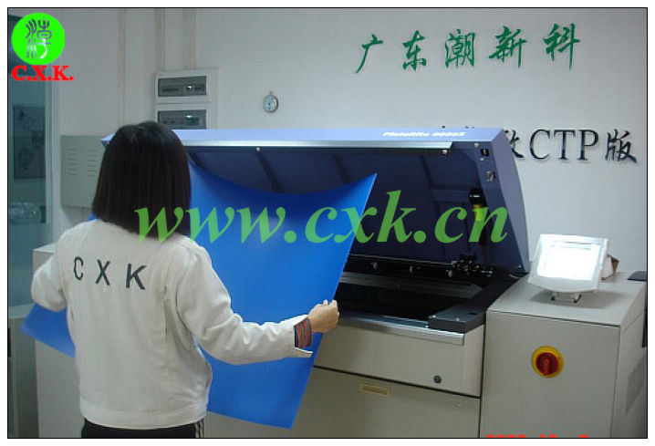Wide Developing Tolerance UV Ink Resisited CTP Plate