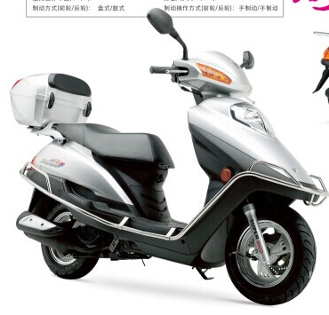 Sanyou Holding Group 125cc-150cc Asia Market Scooter Yz