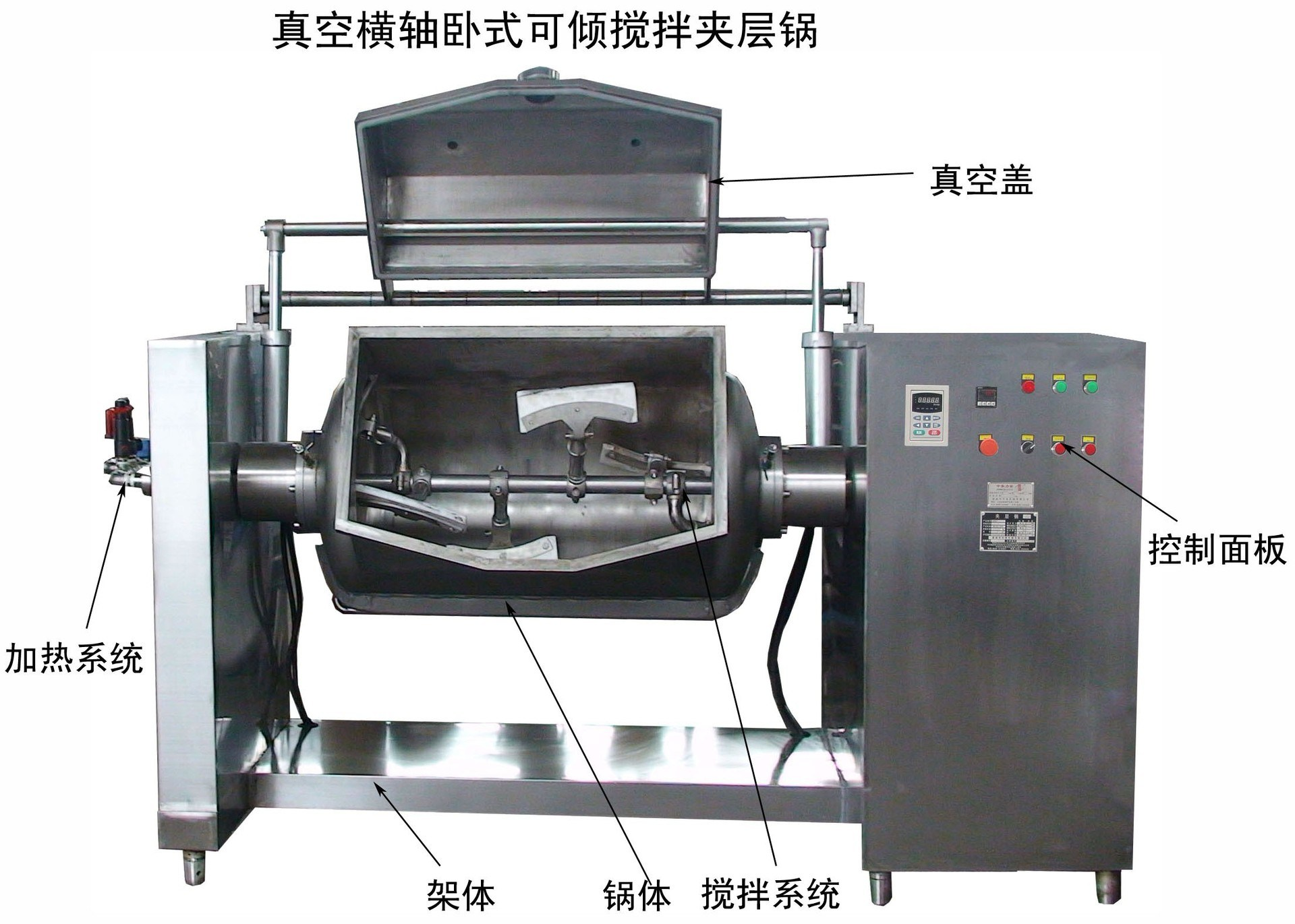 High Quality Automatic Vacuum Jacketed Cooking Pot