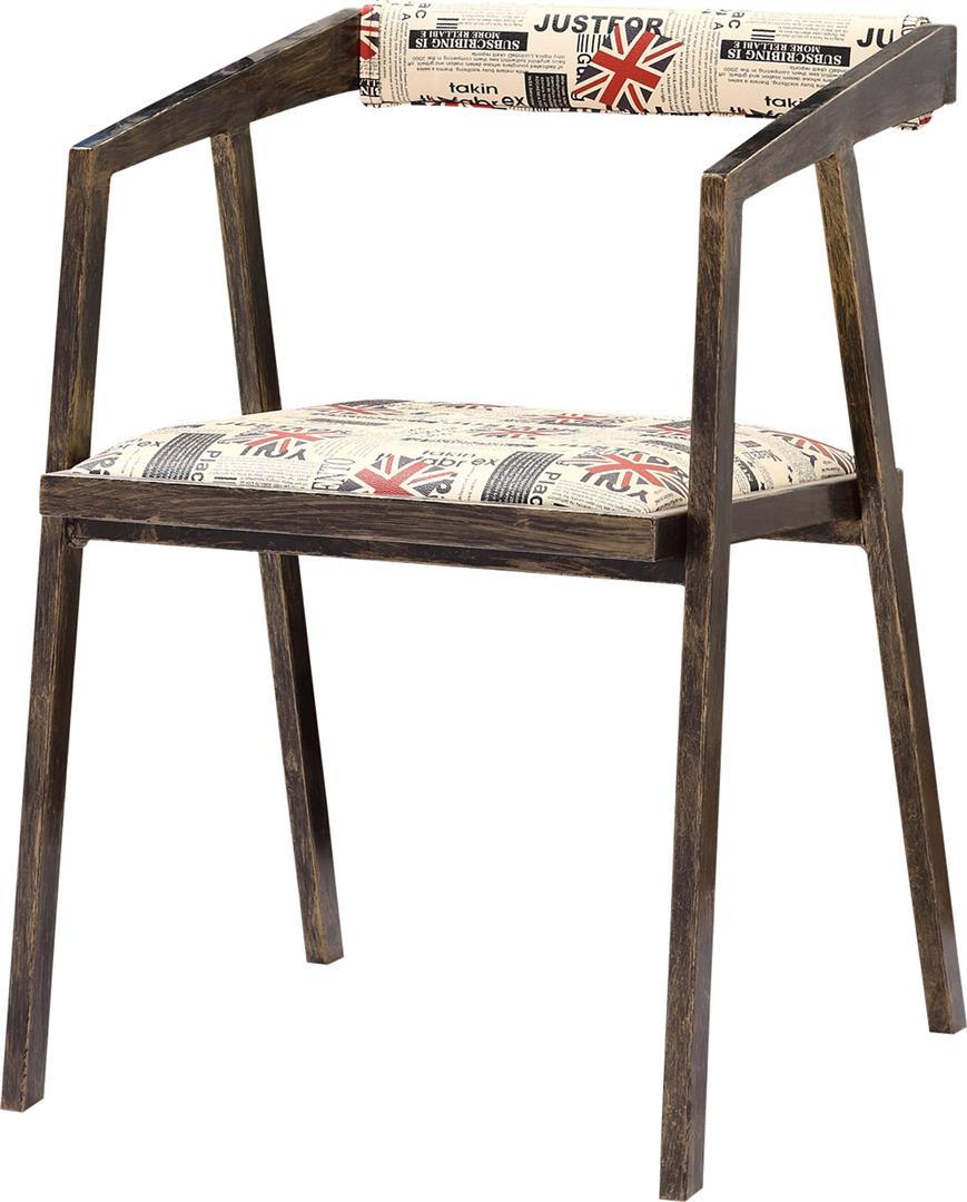 Rusty Iron Industry Factory Usine Style Retro Vintage Metal Chair