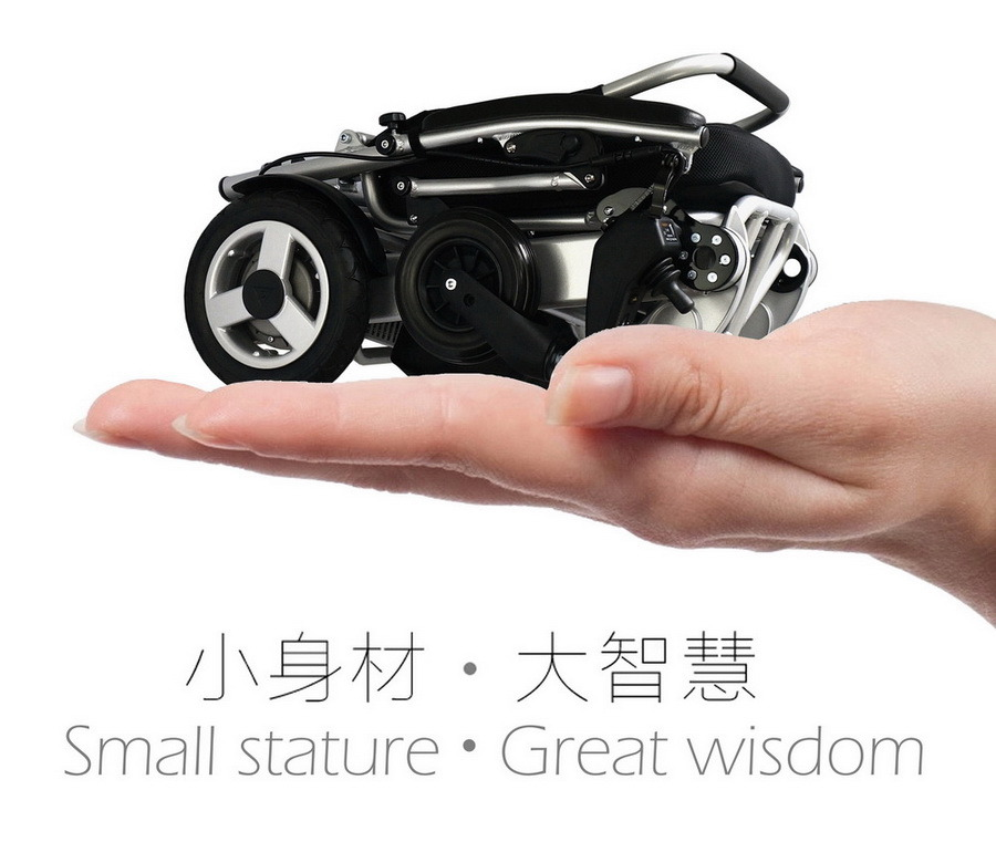 Tiny 6 Foldable and Portable Power Wheelchair