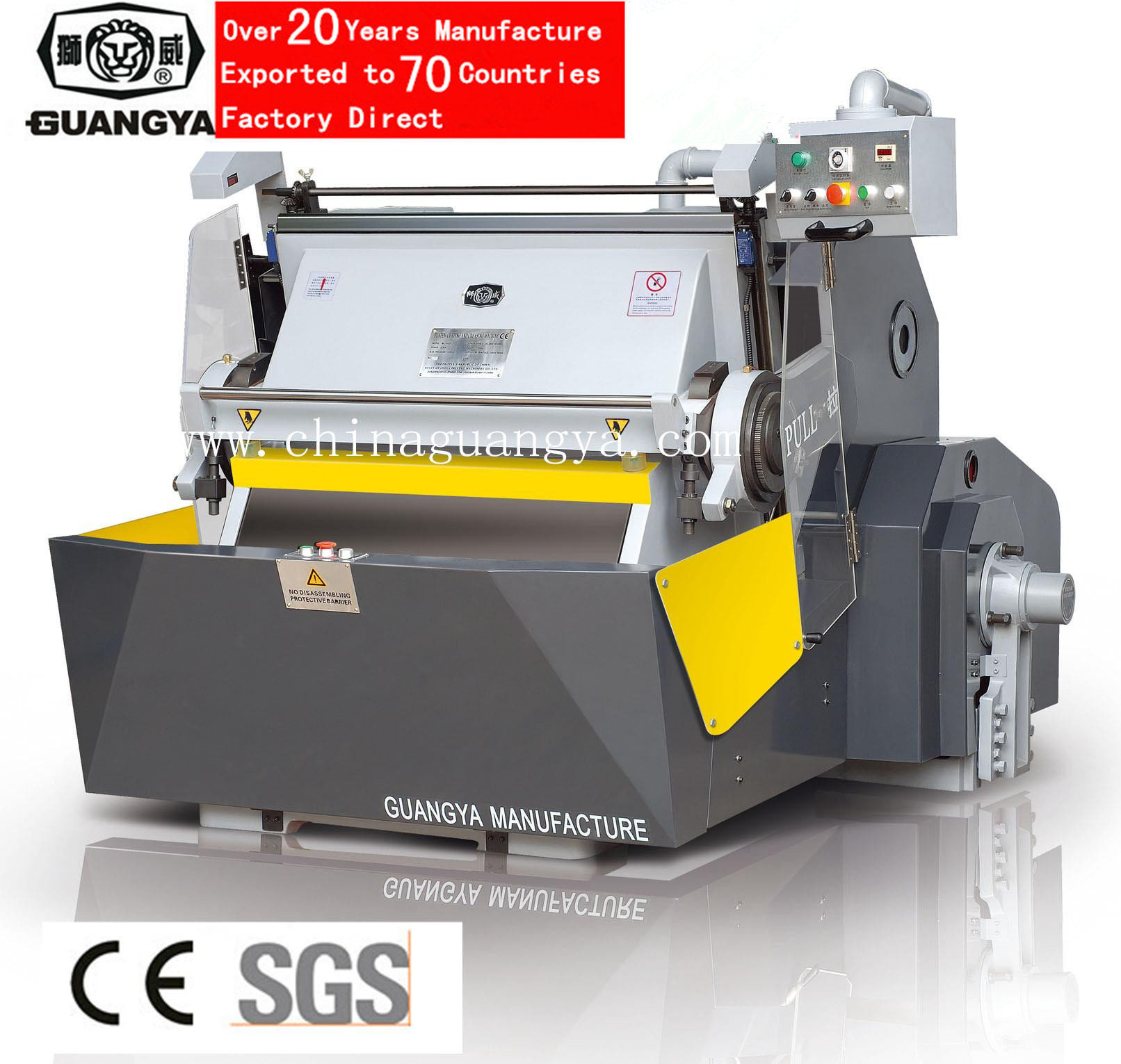 Die Cutting Machine (ML-101D)
