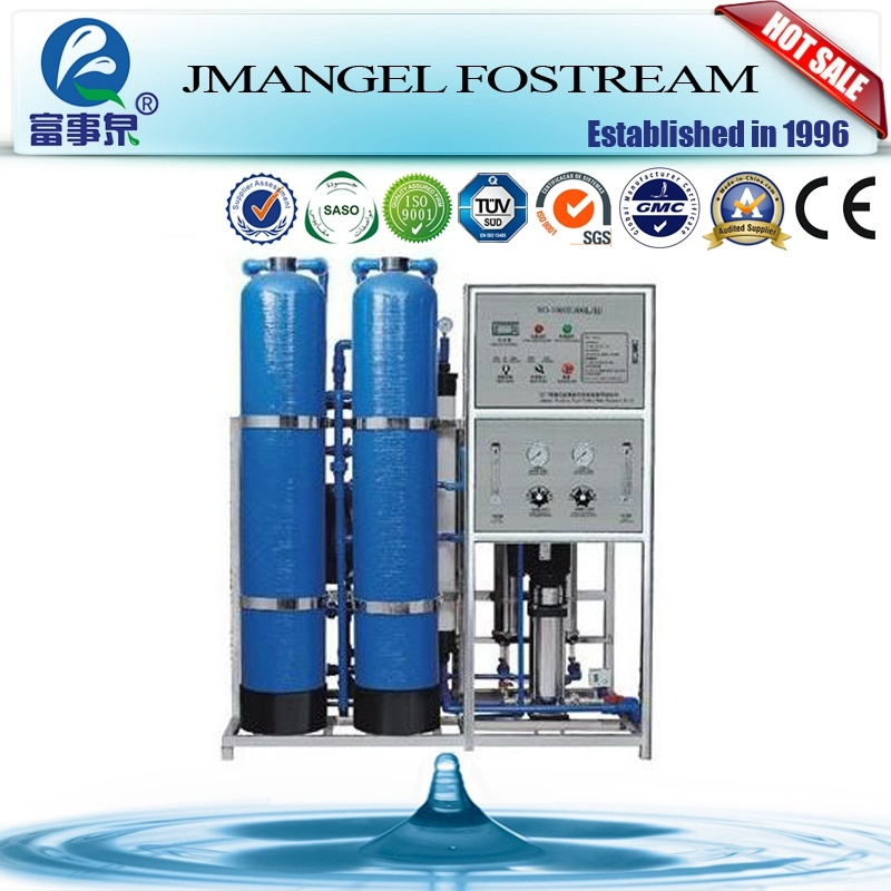 China Top Quality RO Salt Water Treatment System
