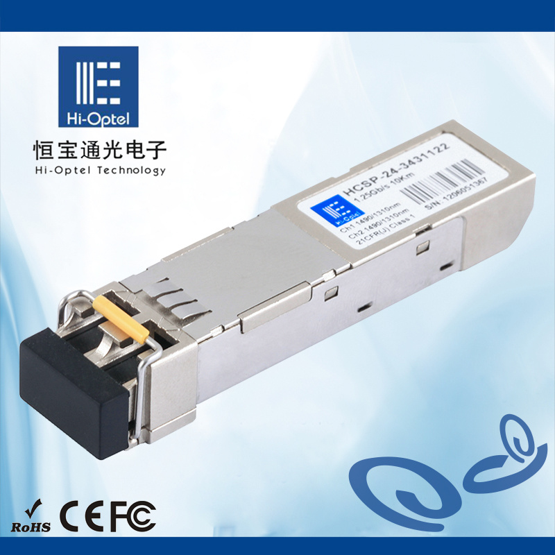 Compact SFP Optical Transceiver Module China Factory Manufacturer