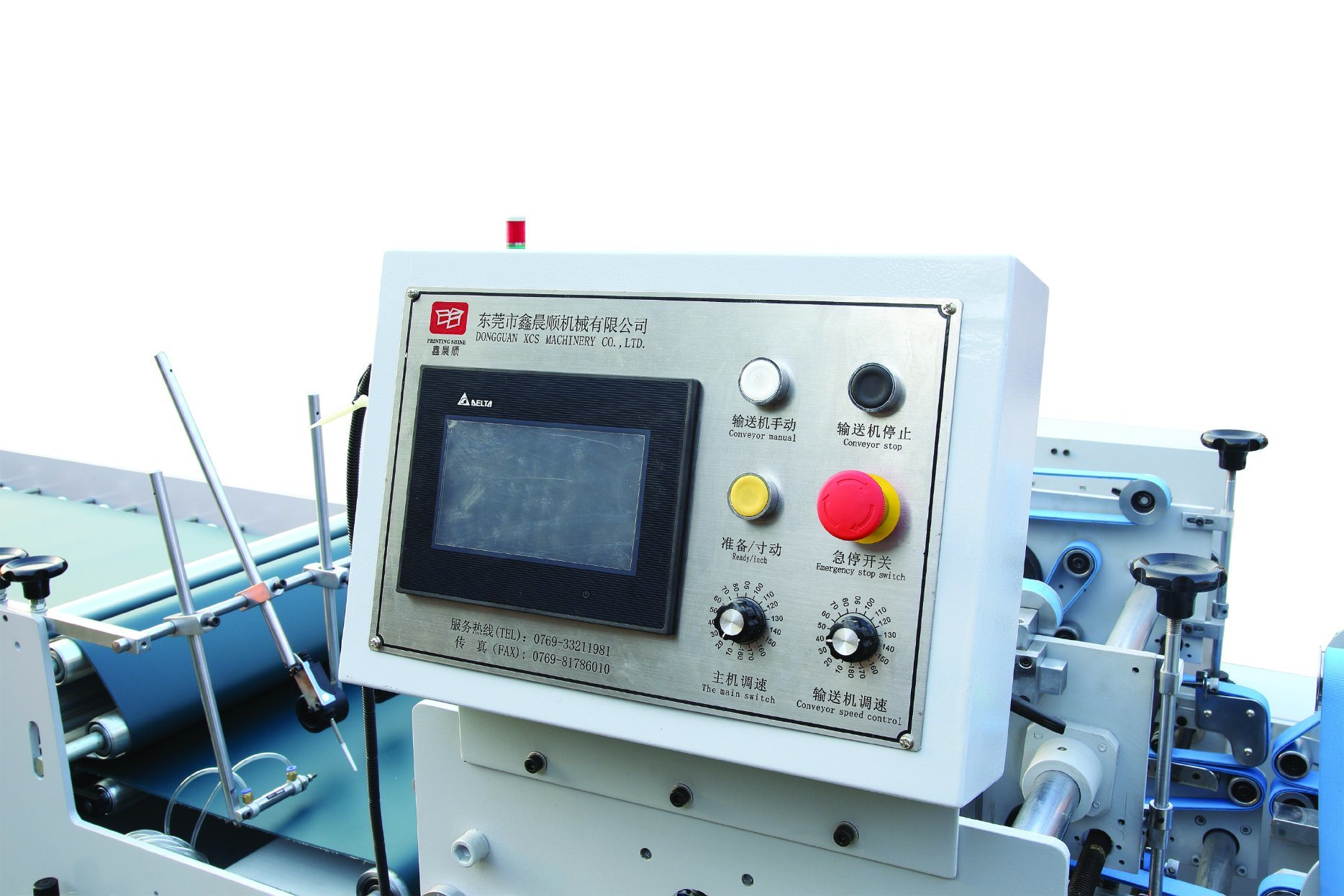 Xcs-1100 High-End and Classy Folder Gluer Machine