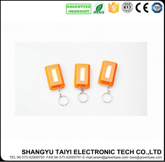 0.5W COB Key Work Light