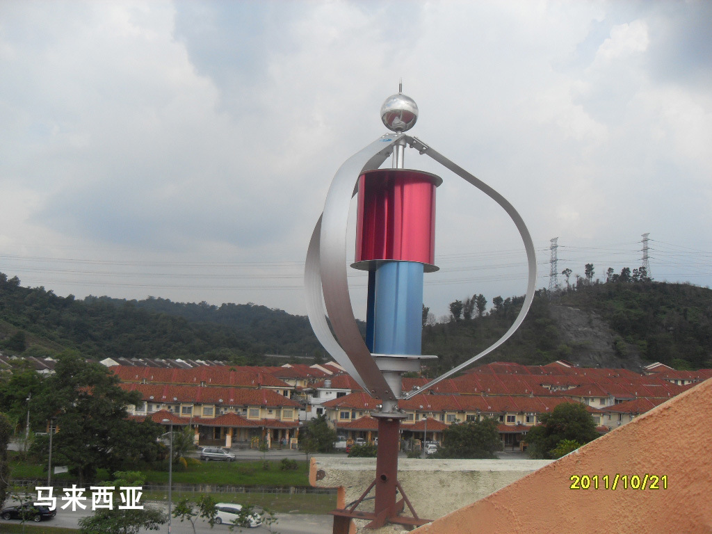 China Magnetic Wind Power Generator 1000W for Home Use Photos ...