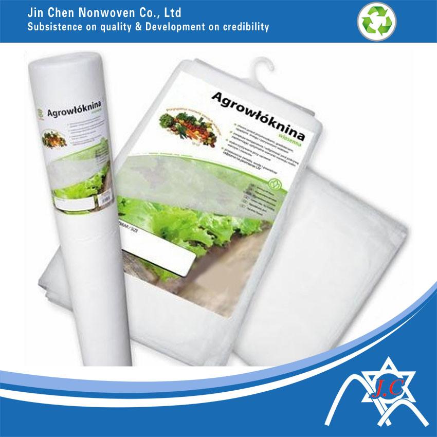 UV Resistant Nonwovens (JinChen 06-151)