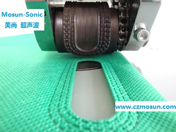 Ultrasonic Sealing Machine for Bags