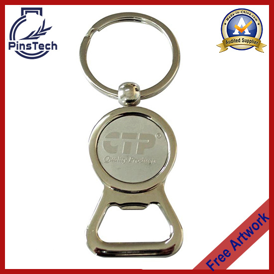 Custom Bottle Opener Keychain, Promotional Metal Keyring