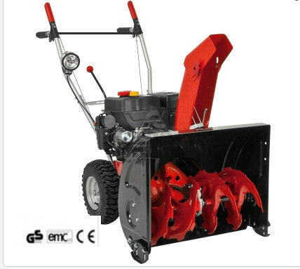 337cc 28inch 2 Stage Gasoline Snow Removal Electric Start