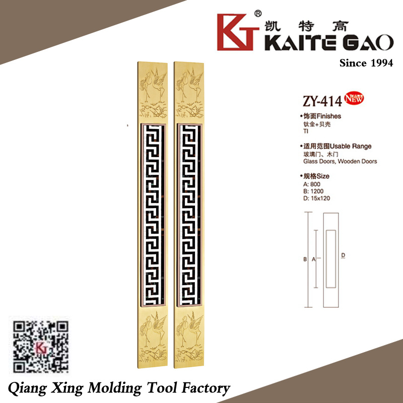 Stainless Steel 304 Gold Color Door Handle (ZY-414)