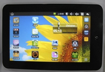 Inch Tablet PC (SV27B) - China 7 Inch Tablet Pc, High Sensitive
