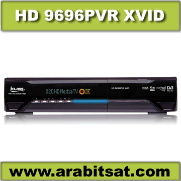 Iclass (HD 9696PVR XVID) - China Iclass,Digital Satellite Receiver