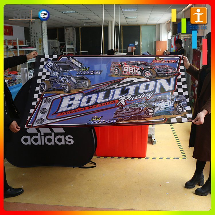 Outdoor Events Flying Fabric Banner