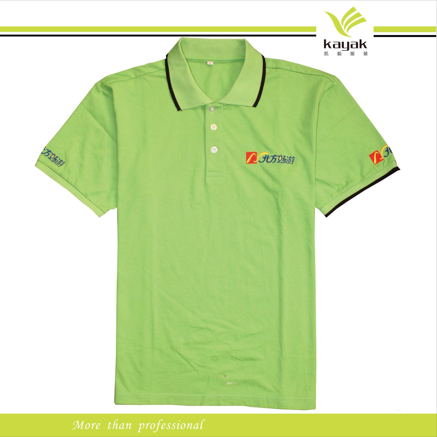 T shirt de polo de conception de logo de broderie p 49 for Polo shirt logo design