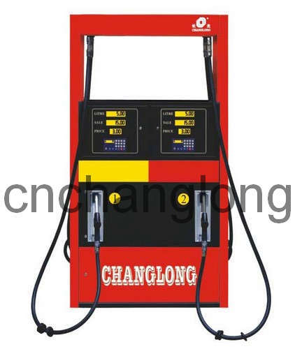 Fuel Dispenser (DJY-241A)