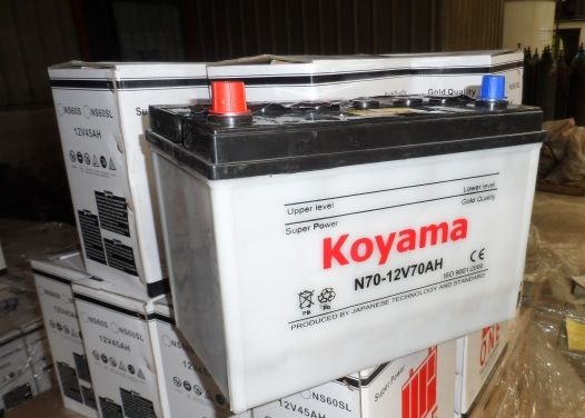 Good Quality Dry Charged Car Battery N70-70ah 12V