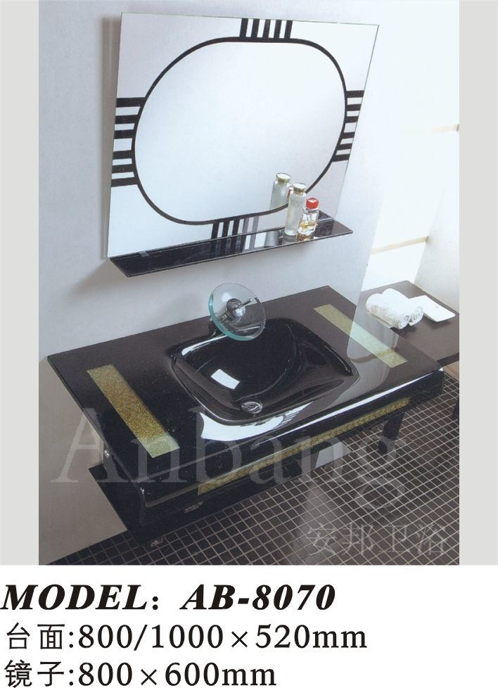 designer glass wash basin complete with waste and tall mixer tap basin ...