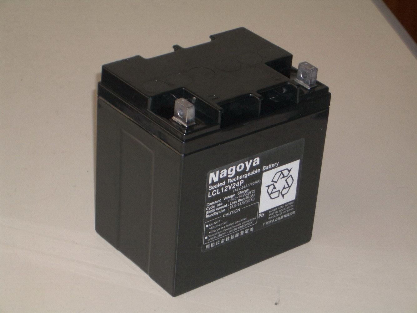 Lead Acid Battery : China sealed rechargeable lead acid battery v ah hr