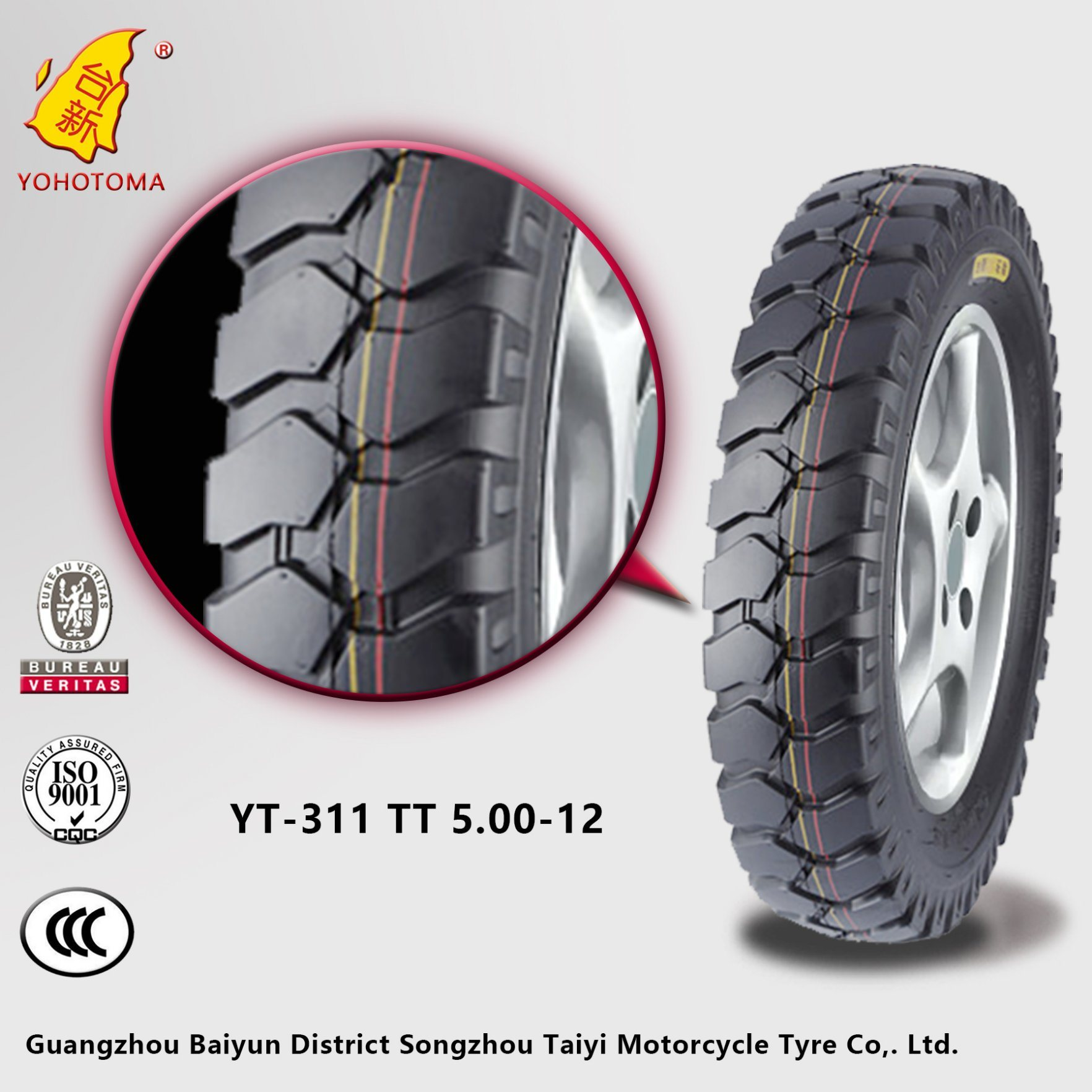 Factory Supply High Quality Tricycle Tire (YT7) 500-12 Yt-311 Tt