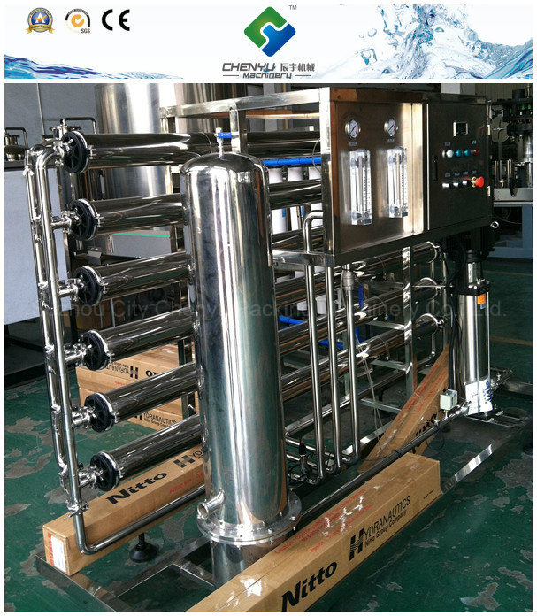 Stainless Steel Water Treatment Machine