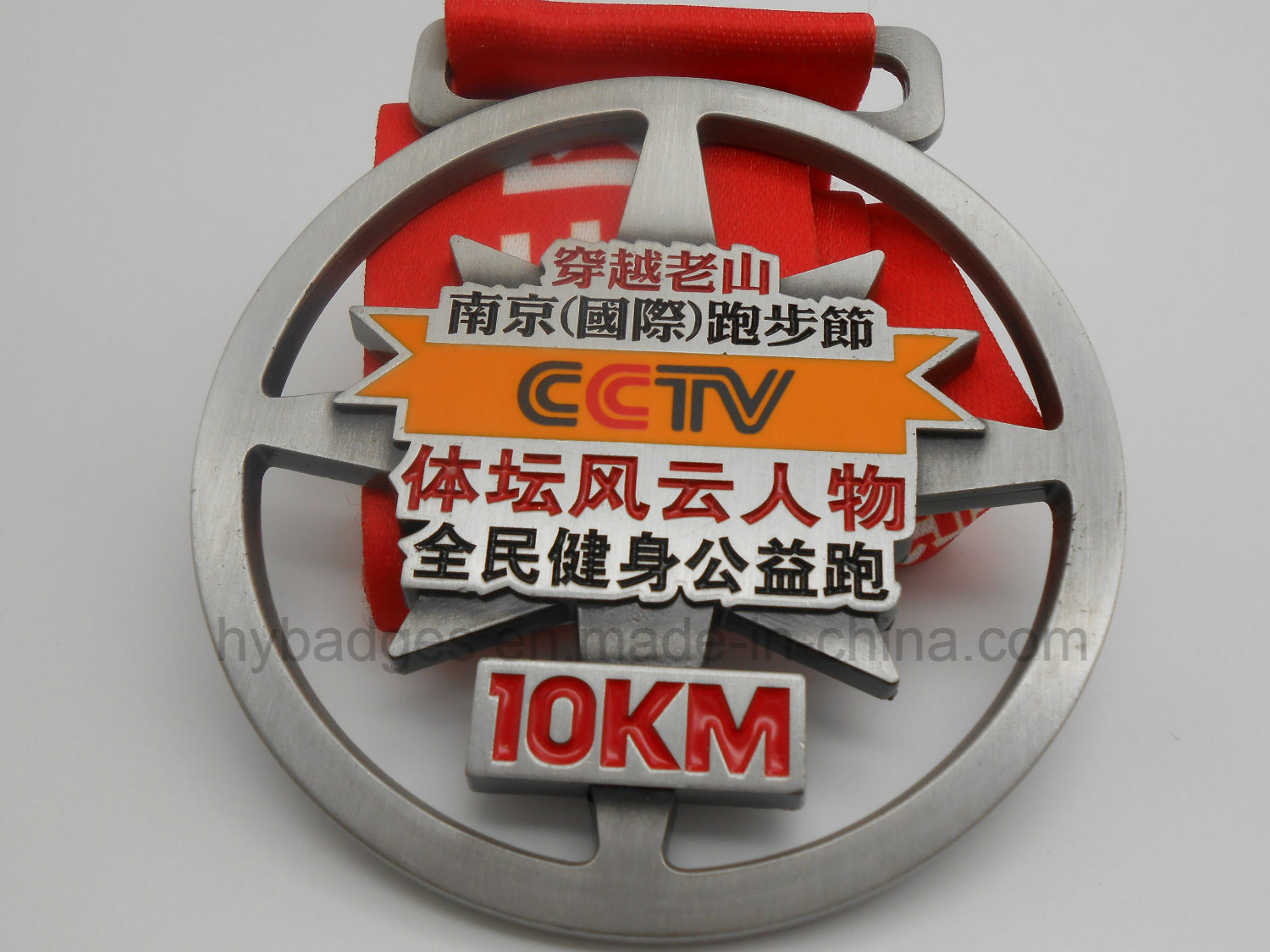 Custom Metal Round Medal with Logo (GZHY-MEDAL-002)