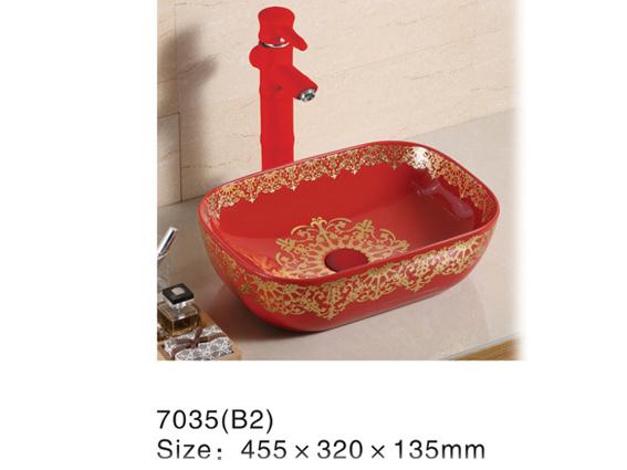 7138 Colors Decal Sanitary Ware, Bathroom Sink, Counter Basin