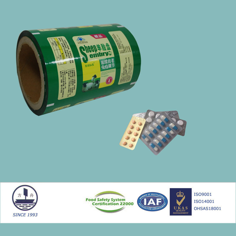 9-Colored Pharmaceutical Composite Film for Packaging Pills (Standardized Alloy 1235-O)