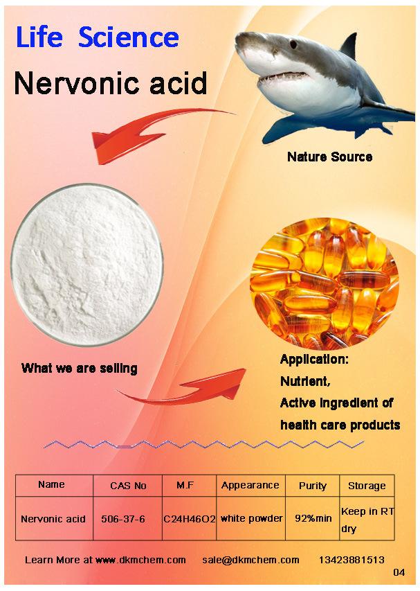Nervonic Acid CAS: 506-37-6 for Food/Medicine