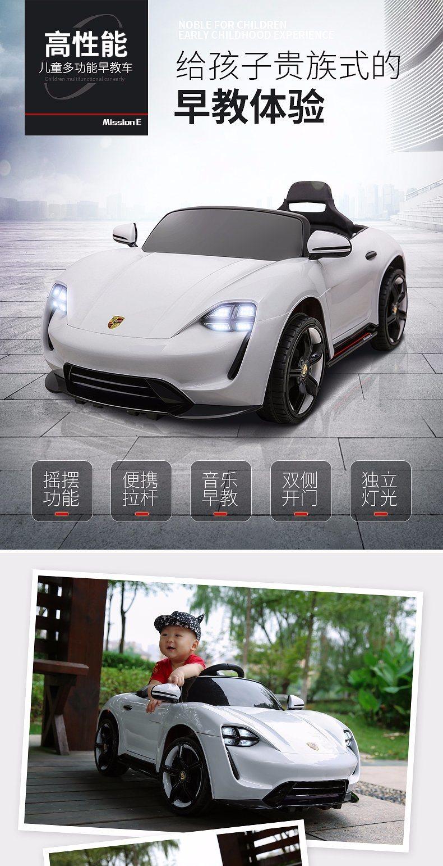 New Deisgn Dual Motors Children Battery LC-Car-102