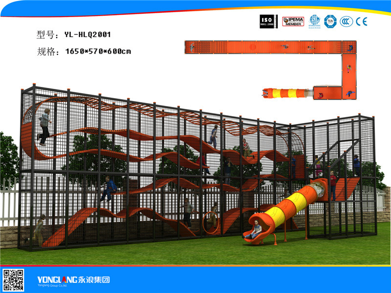 2016 Kids Amusement Decorative Rope Bridge Outdoor Playground Game