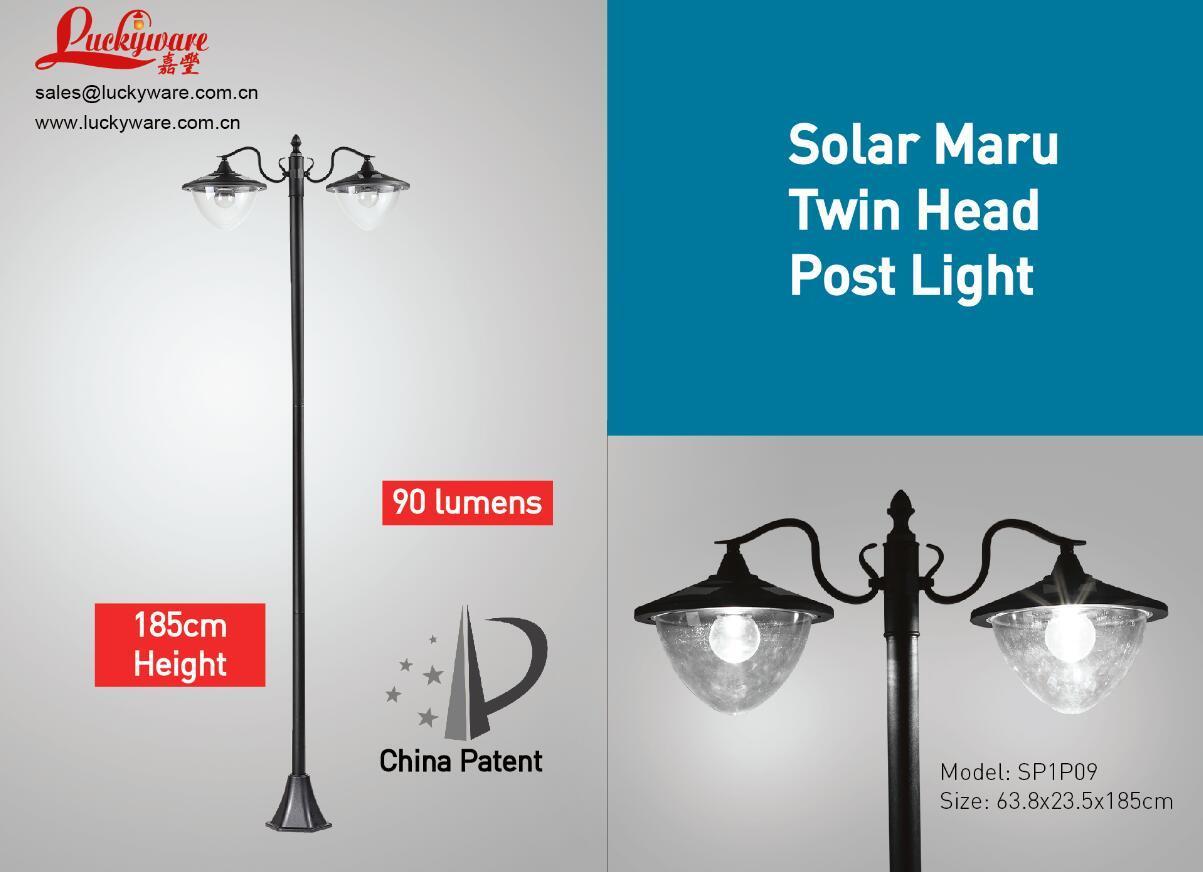 Solar Maru Post Light-Sp1p09
