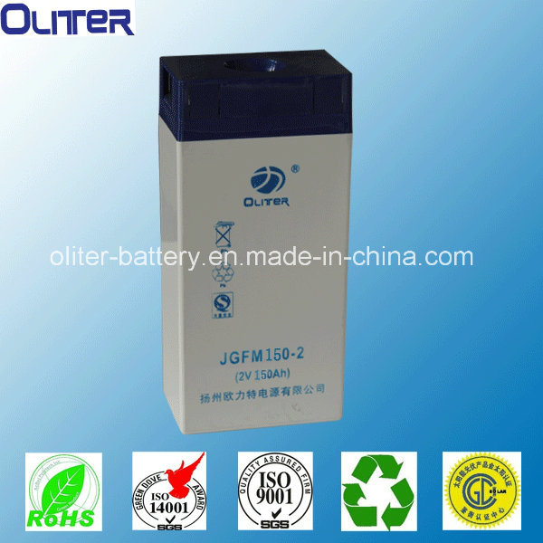 2V150ah AGM Sealed Lead-Acid Battery