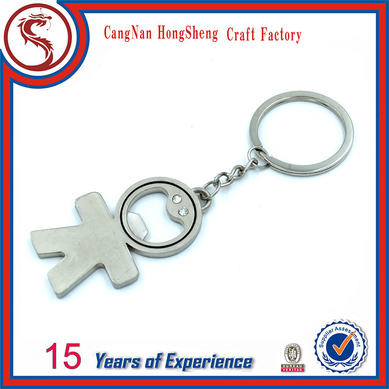 High Quality Customized Hot Sell Metal Bottle Opener