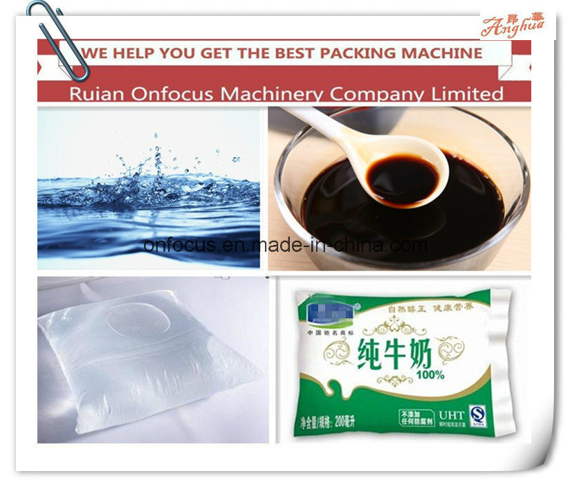Milking Machine, Plastic Liquid Pouch, Automatic Liquid Packaging Machinery Ah-1000