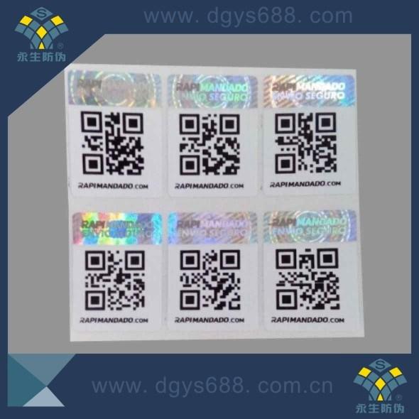 Qr Code 3D Laser Hologram Security Label