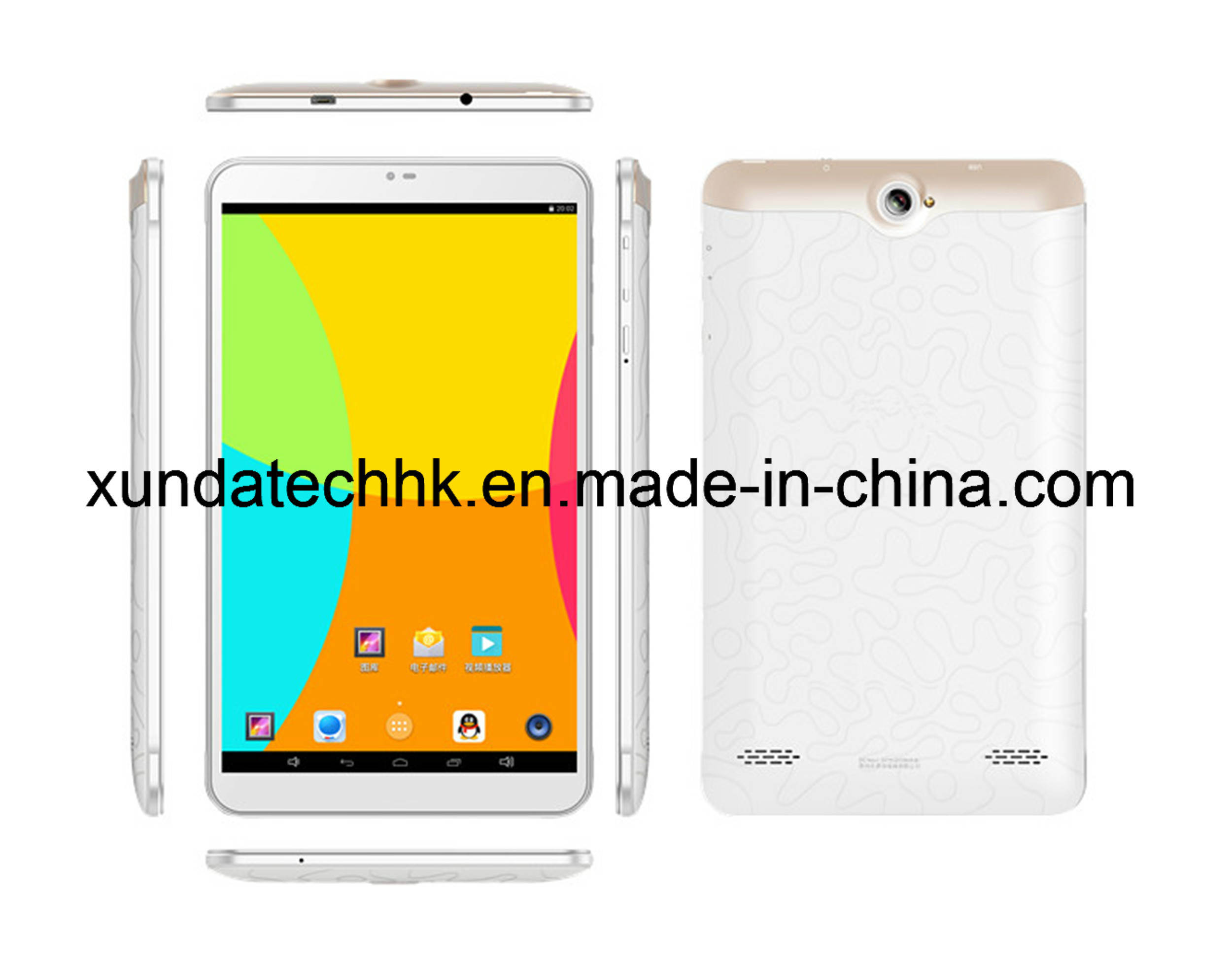 UMPC Tablet PC Quad Core CPU 8 Inch A800c
