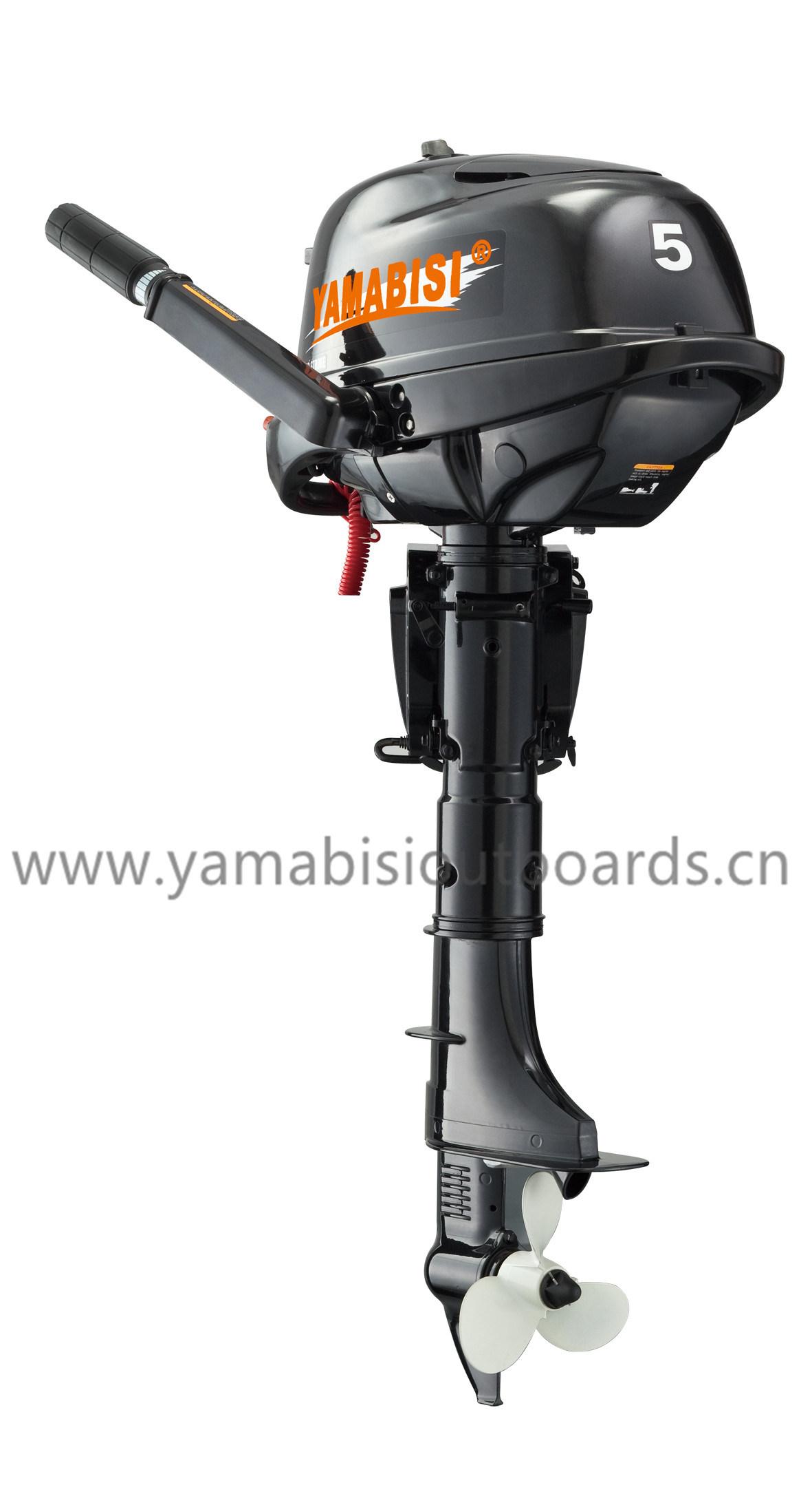 4-Stroke Yamabisi Outboard Motor/Engine