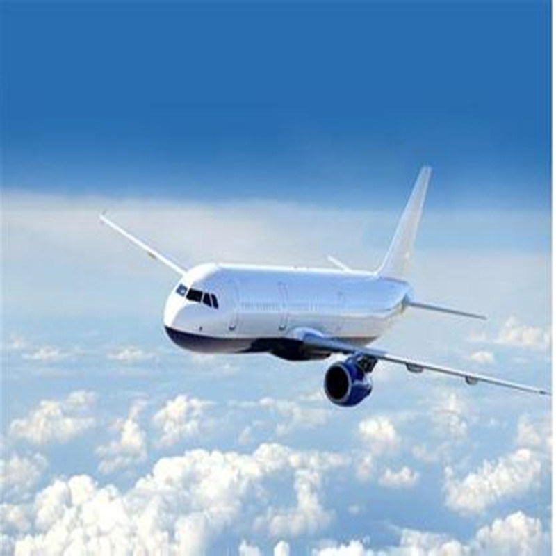 Air Freight From China to South America
