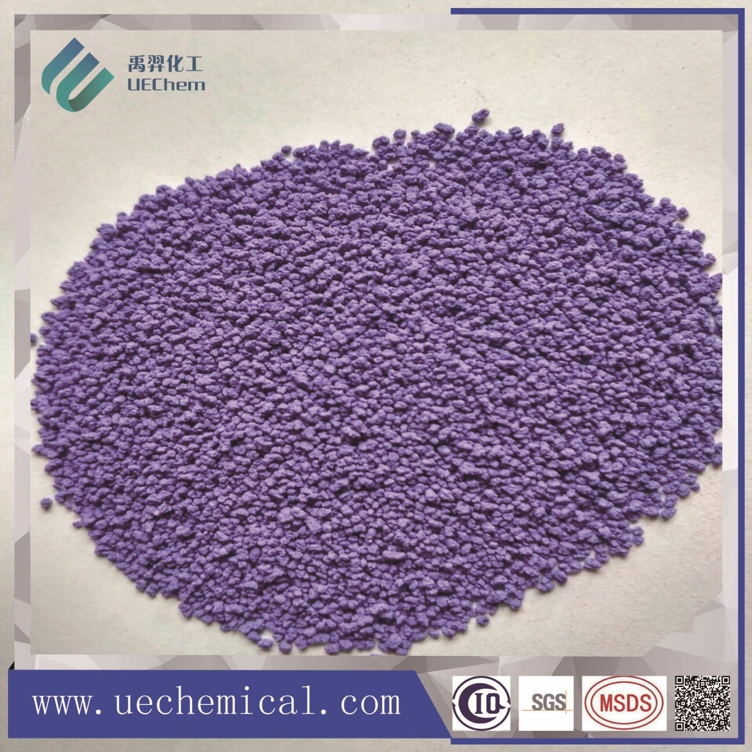 Low Price Colorful Granules for Washing Powder