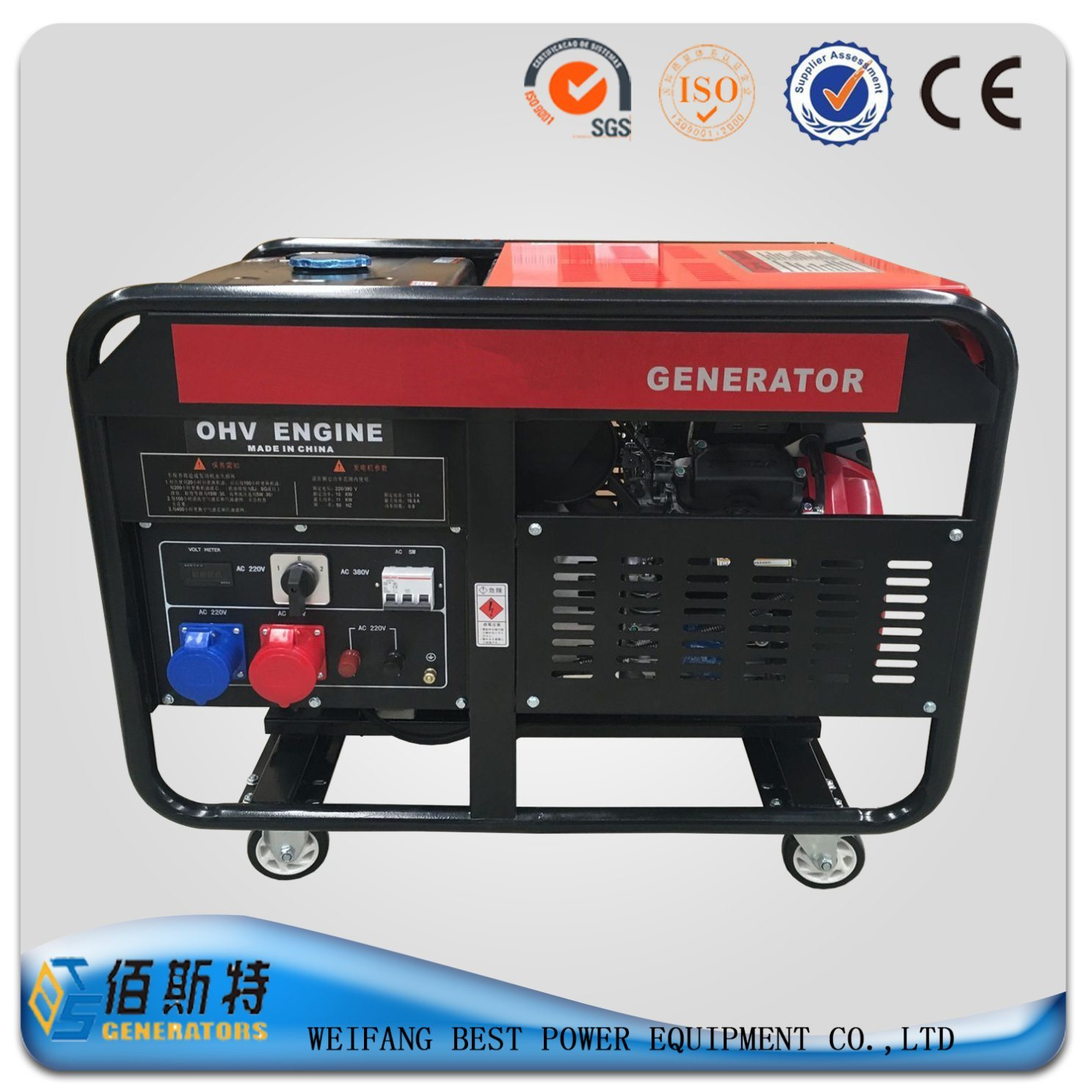 China Air Cooled 5kVA Small Electric Power gasoline Generator