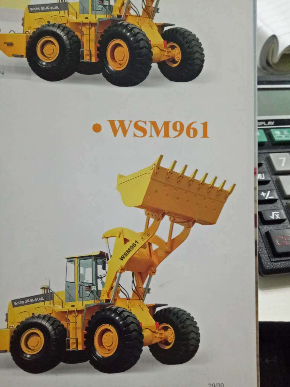 5ton Wheel Loader with 3m³ Bucket