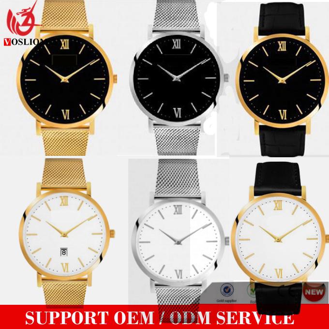 Yxl-792 Simple Design Custom Name Brand Mesh Band Men′s Watch in Roman Number Dial Face
