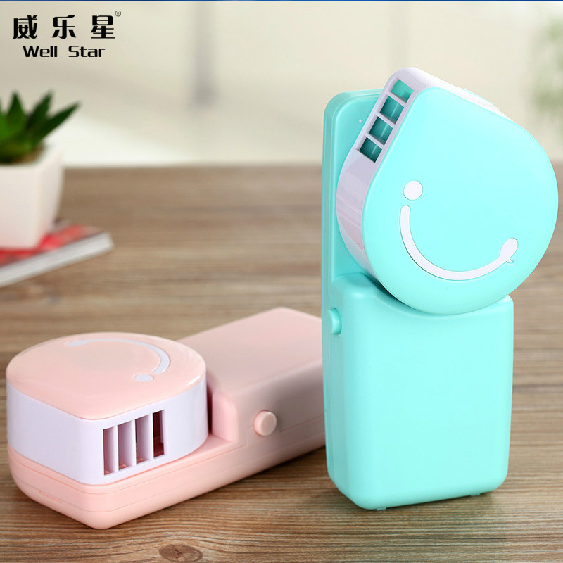 Hand-Held Air Conditiong Fan No Leaf Mini USB Fan