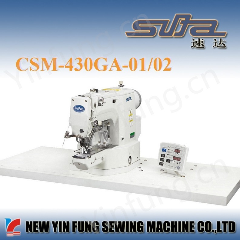 Jeans Shoes Logo Button Fastening Sewing Machine